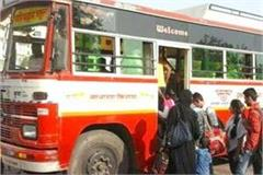 special buses will run for pilgrims