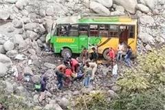 private bus crashes  6 injured