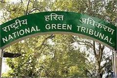ngt orders to be challenged in supreme court
