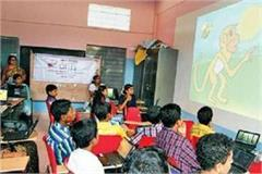 digital class in schools and colleges