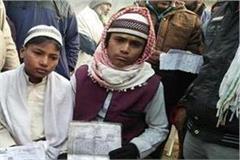 they were demanding the education of children of madrassas