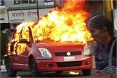 karni sena activists burn their own car protest against padmavat