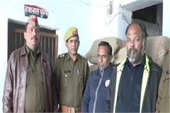 2 smugglers arrested with 9 quintals 73 kg of ganja