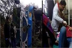 roadways bus passenger injured