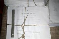 try to rob the copies of up board examinations