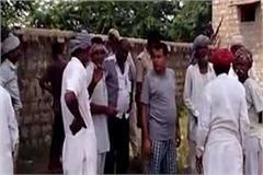dalit gram pradhan  s sharp weapon killed  spread sensation