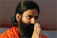 yoga and gymnasium planning   swamy ramdev   s dream project