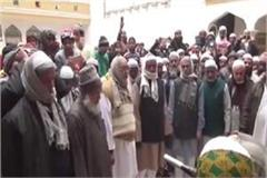 flags flown in madaras of mau