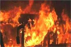 due to fierce fire in cardboard factory loss of millions in the smoke factory