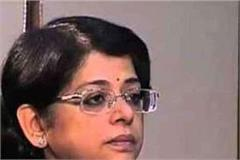 punjab s daughter to become first woman judge of supreme court