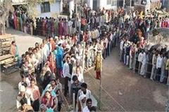 notify the leave payable in rajasthan for lok sabha by election