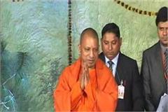 uttarayani kothig mela symbolizing the cultural identity of uttarakhand yogi