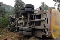 rebel uncontrolled tanker collided with rock 2 painful death