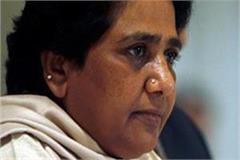 bsp blow up in bundelkhand  this renowned leader of the party left