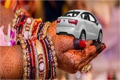 chief secretary issued instructions government employees can not take dowry