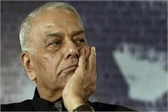 pm is not given time to meet now openly talk yashwant sinha