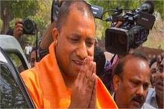 cm yogi will be involved in vhp saint conference  complete preparations
