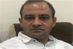conspiracy to kill satyawan 6 days remand of aropi