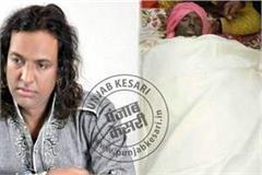famous punjabi singer saber passes away