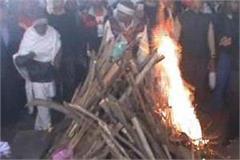 palwal martyr rajkumar funeral