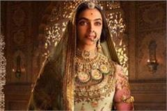 performance related to padmavat strict security arrangements in ncr