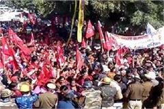 all employees union jail bharo movement