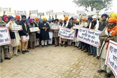 protest against political conference on maghi mela