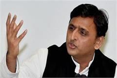 akhilesh gets rid of modi yogi s noida