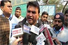 chairman of rajput manch accused of compromise on supreme court