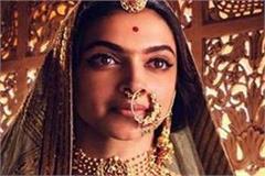 deepika fans uses hashtag on twitter against karni sena