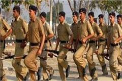 good news for youth 41 500 soldiers begin recruitment process