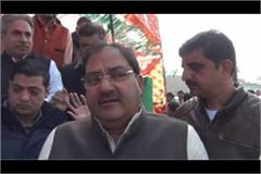 abhay singh chautala accused on his own mla for rebel