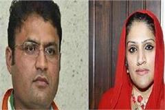 avantika tanwar threaten to kill life