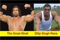 wwe   the great khali lose his name to wwe authority