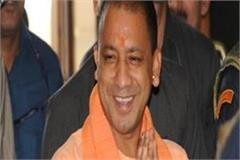 cm yogi will lay foundation stones of sugar mill on january 12 in basti