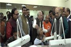 up s first jewelery institute started in varanasi cm yogi inaugurated