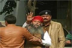 surajpal ammu judicial custody