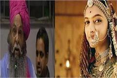 ammu against the judgment of supreme court over padmavat