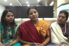 rape punishment will be sentence to death women commission also demanded