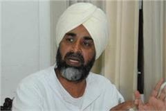 manpreet badal stuck in controversy