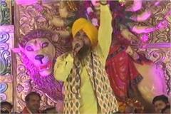 lyrics of lakkha bhajan song were seen on the audience