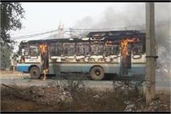 fire in bus of haryana roadways
