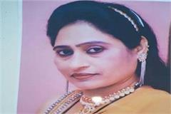 singer mamta murder case post mortem