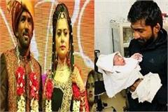 olympic medal winner wrestler yogeshwar dutt became father