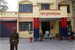 this police station in lucknow is one of best police stations in country