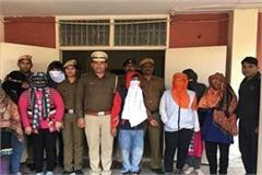 sex racket boys and girls arrested