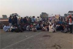 jaam on the national highway
