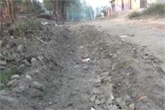 filling the khudi road  pwd  rural facing problem