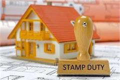 stamp duty on urban properties reduced from 9 percent to 6 percent