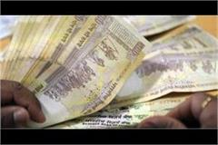 ministry of finance dated for black money after filing of nomination